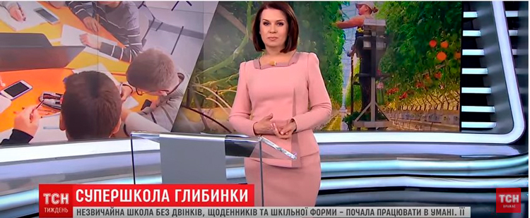 ТСН: В Умані відкрито унікальний для України аграрний ліцей