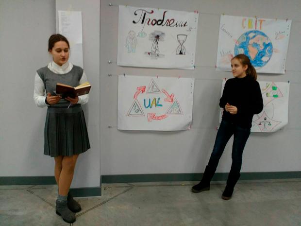#LargestLessonUkraine# #TeachSDGs Найбільший урок у світі