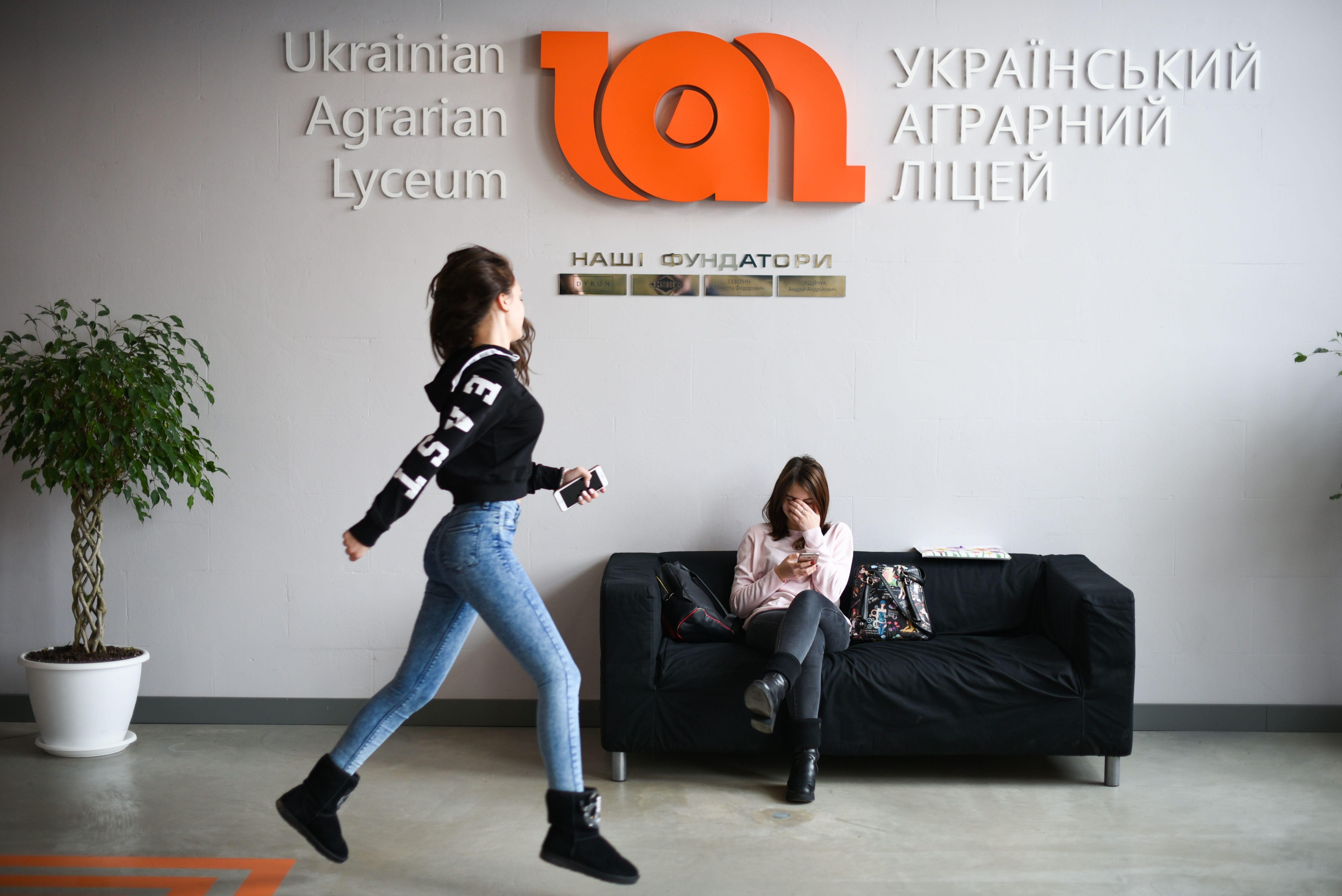 Освіторія: Як в Українському аграрному ліцеї заохочують вчитися власною валютою
