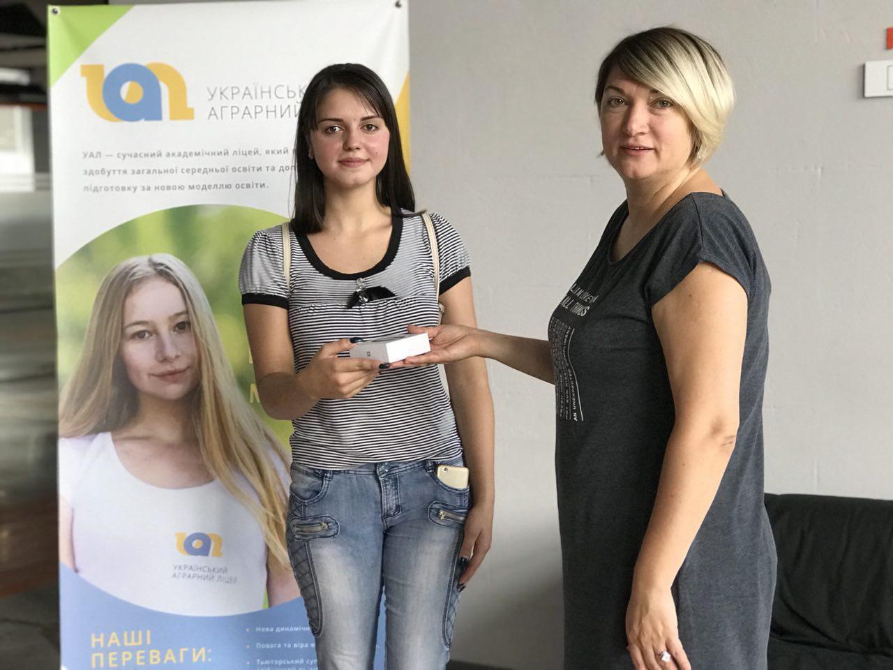 Переможниця конкурсу приїхала в ліцей за подарунком та поділилась враженнями