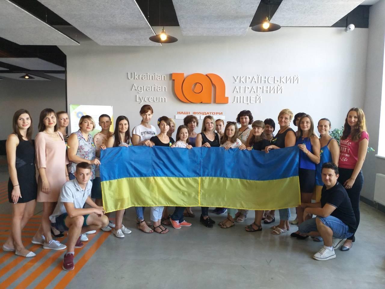 Вітаємо з Днем Прапора України!