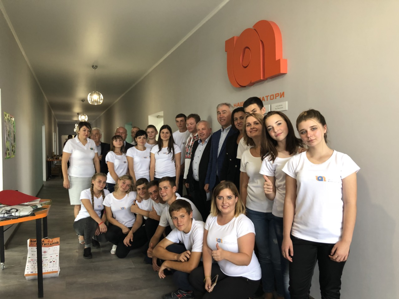 У Тишківці дітей навчатимуть за фінською та естонською моделлю освіти