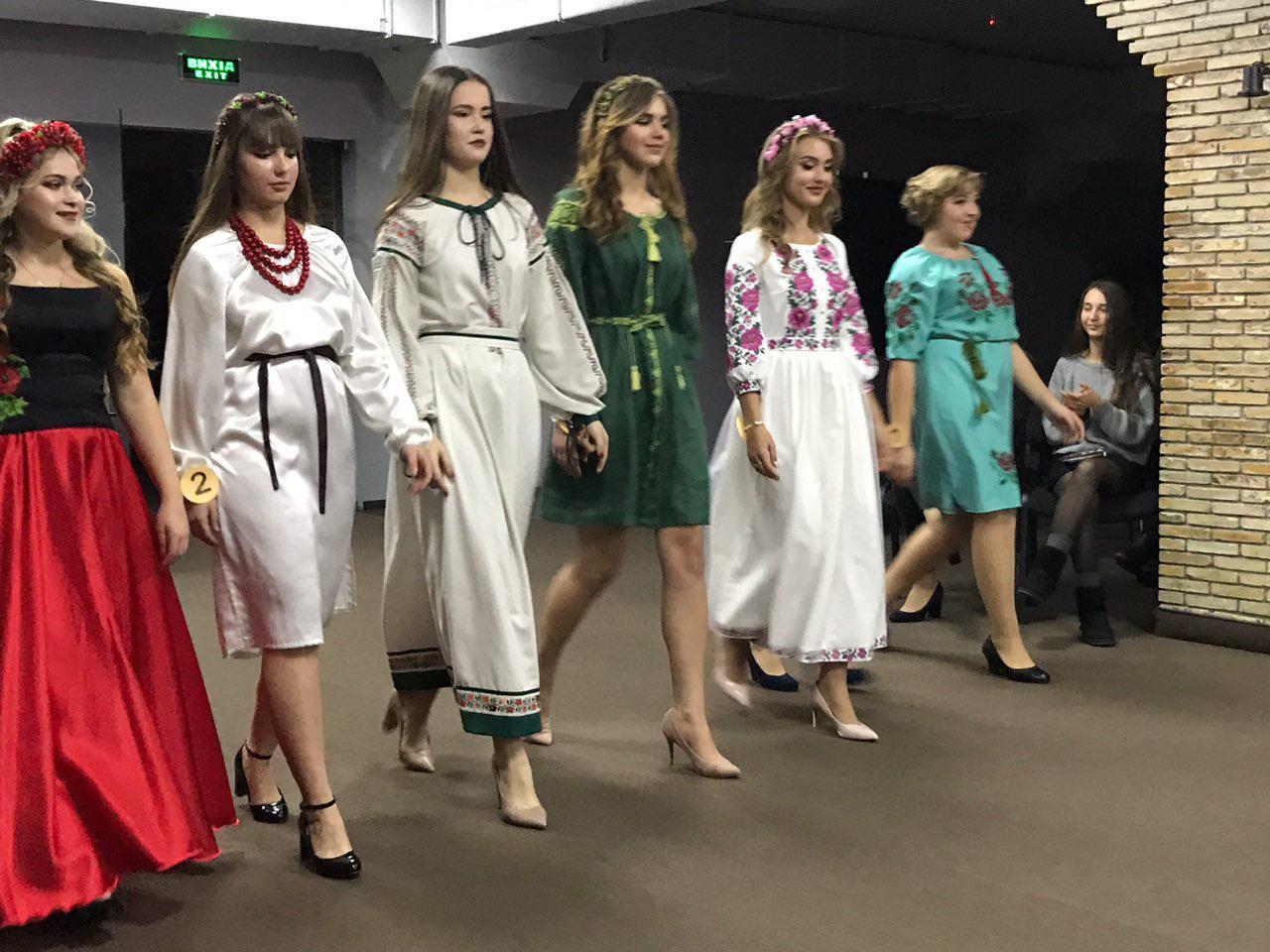 Міс Український аграрний ліцей 2018