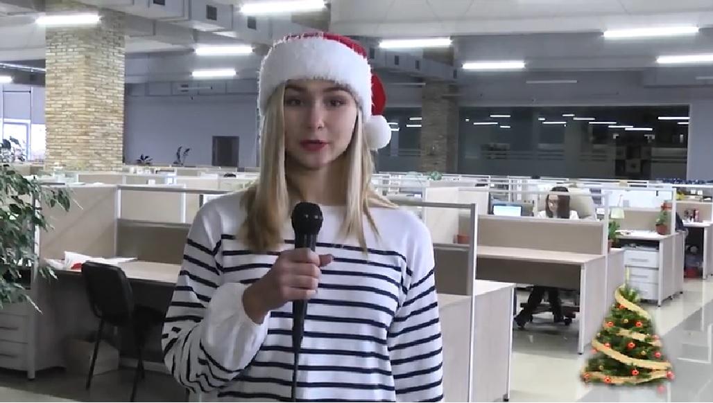 Новорічне привітання від ліцеїстів УАЛу (відео)